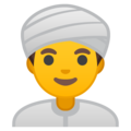 Man Wearing Turban on Google Android 8.1