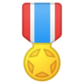 Military Medal on Google Android 8.1