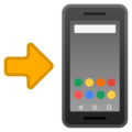 Mobile Phone With Arrow on Google Android 8.1