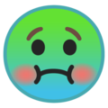 Nauseated Face on Google Android 8.1
