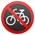 No Bicycles on Google Android 8.1