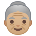 Old Woman: Medium-Light Skin Tone on Google Android 8.1
