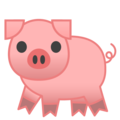 Pig on Google Android 8.1