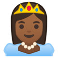Princess: Medium-Dark Skin Tone on Google Android 8.1
