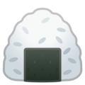 Rice Ball on Google Android 8.1