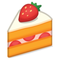 Shortcake on Google Android 8.1
