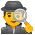 Detective on Google Android 8.1
