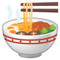 Steaming Bowl on Google Android 8.1