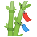 Tanabata Tree on Google Android 8.1