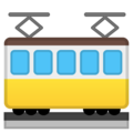 Tram Car on Google Android 8.1