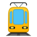 Tram on Google Android 8.1