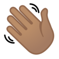 Waving Hand: Medium Skin Tone on Google Android 8.1