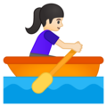 Woman Rowing Boat: Light Skin Tone on Google Android 8.1