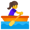 Woman Rowing Boat on Google Android 8.1