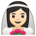 Bride With Veil: Light Skin Tone on Google Android 9.0