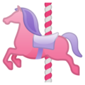 Carousel Horse on Google Android 9.0