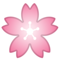 Cherry Blossom on Google Android 9.0
