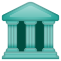 Classical Building on Google Android 9.0