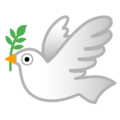 Dove on Google Android 9.0