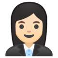 Woman Office Worker: Light Skin Tone on Google Android 9.0