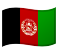 Afghanistan on Google Android 9.0