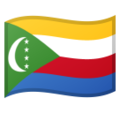 Comoros on Google Android 9.0