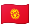 Kyrgyzstan on Google Android 9.0