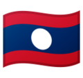 Laos on Google Android 9.0
