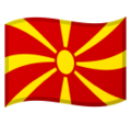 Macedonia on Google Android 9.0