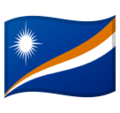 Marshall Islands on Google Android 9.0