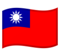 Taiwan on Google Android 9.0