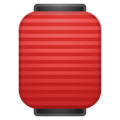 Red Paper Lantern on Google Android 9.0