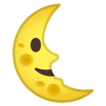 Last Quarter Moon Face on Google Android 9.0