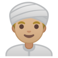 Man Wearing Turban: Medium-Light Skin Tone on Google Android 9.0