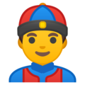Man With Chinese Cap on Google Android 9.0