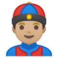 Man With Chinese Cap: Medium-Light Skin Tone on Google Android 9.0