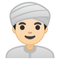 Person Wearing Turban: Light Skin Tone on Google Android 9.0
