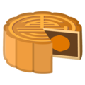 Moon Cake on Google Android 9.0