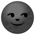 New Moon Face on Google Android 9.0