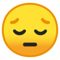 Pensive Face on Google Android 9.0