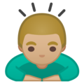 Person Bowing: Medium-Light Skin Tone on Google Android 9.0