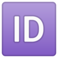 ID Button on Google Android 9.0