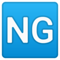 NG Button on Google Android 9.0