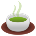 Teacup Without Handle on Google Android 9.0