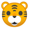 Tiger Face on Google Android 9.0