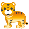 Tiger on Google Android 9.0