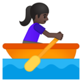 Woman Rowing Boat: Dark Skin Tone on Google Android 9.0