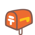 Closed Mailbox With Lowered Flag on Google Android 7.1