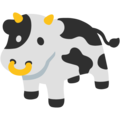 Cow on Google Android 7.1