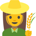 Woman Farmer on Google Android 7.1